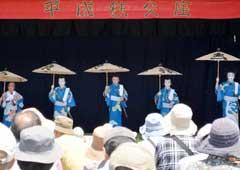 平成秩父座公演・秩父歌舞伎正和会定期公演