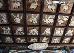 相撲四十八手板絵