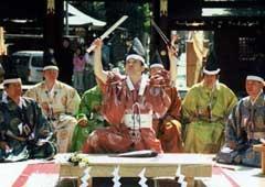 奉納四條流庖丁儀式