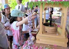 法性寺花祭り