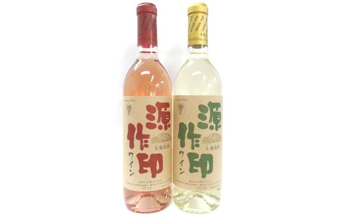 秩父ワイン源作印
