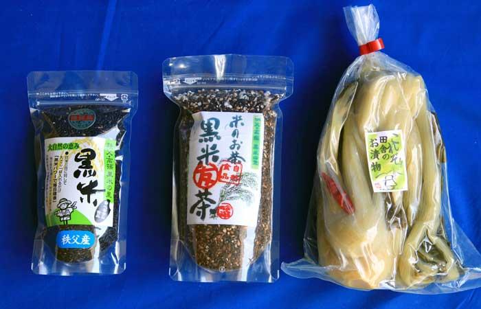 黒米・ゆず巻き・黒米友茶・しゃくし菜