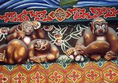 お元気三猿