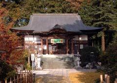 平量山 圓福寺