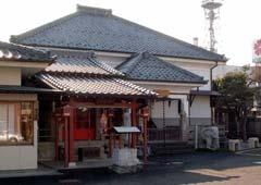 光臺山 惣圓寺