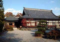 大寶山 圓福寺