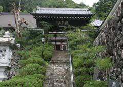 龍王山 宝円寺
