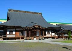 大東山 源蔵寺