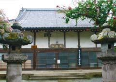 大應山 阿弥陀寺